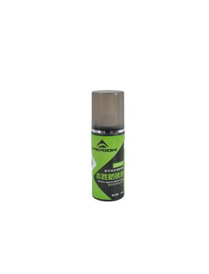 美利达水性防锈液保养油150毫升